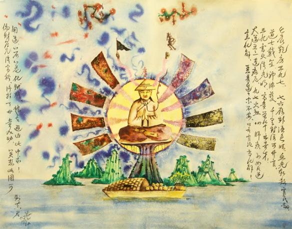 Zen Master Creates Peace